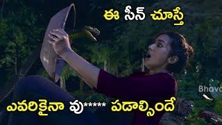 ఈ సీన్ చూస్తే ఎవరికైనా వు***** పడాల్సిందే || Latest Telugu Movie Scenes || Jai,Raai Laxmi