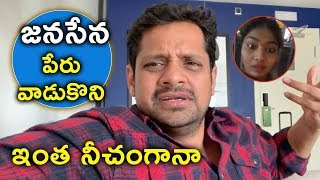 Producer Bunny Vas Discloses Truth Behind Rumours On Him || Bhavani HD Movies