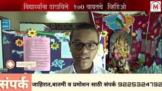 पुण्यातील भावे विद्यालयाने सादर केला काश्मीर देखावा ३70 कलम हटविल्याचा आंनद व्यक्त