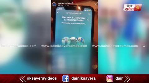 ਵੱਡੀ  ਖ਼ਬਰ : Elly Mangat ਤੇ Rami Randhawa ਦੀ Call Recording ਆਈ ਸਾਹਮਣੇ | Dainik Savera