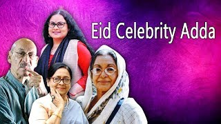 Eid Special Adda with Celebrity ll Abul Hayat l Dilara Zaman l Sormili Ahmed l Afsana Mimi