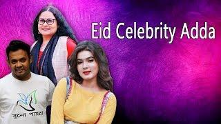 Eid Adda with Celebrity ll Mahiya Mahi l Abu Hena Rony