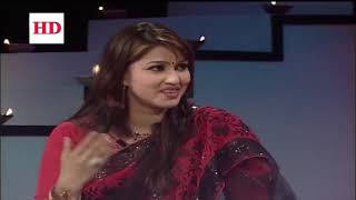 Eid Celebrity Adda ll Exclusive Interview of Actress Aka