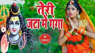 HD VIDEO SONG - Amit Singh Chandel -जलवा चढ़ाईब ए बाबा - Bhojpuri Kanwar 2019