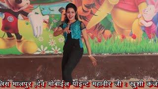 New Gurjar Rasiya || devariya chhoto so || देवरिया छोटो सो || Singer Balli Bhalpur