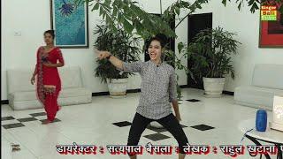 ✔️2019 का सबसे सुपर हिट डांस कारे की लुगाई का//डांस को देख के गाना हिट हो गया//Balli Bhalpur Rasiya
