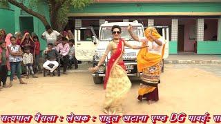 राजा जी मोपे फूलन की बुरसेट || Raja Ji Mope Fulan Ki Burset || Balli Bhalpur