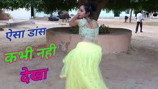 New Gurjar Rasiya || Mere Lahnga M ful || मेरे लहंगा म फूल || Balli Bhalpur