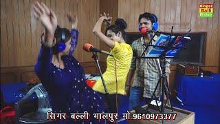 Gurjar Rasiya || गोने की पहली रात || लगायके रोयो छाती ते || Balli Bhalpur|| Letest Rasiya 2019