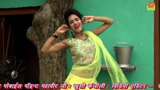Gurjar Rasiya || क्यों ना लायो राजा लुगड़ा कारो || Kyo Na Layo Raja Lugda Karo || Balli Bhalpur