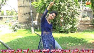 ✔️Gurjar Rasiya || गुर्जर के तेरी बोली प मरगी || Gurjar Ke Teri Boli P Margi || Balli Bhalpur