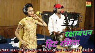 अबके झूला पीहर म झुलूंगी मेरे रसिया || Abke Jhula Pihar M Jhulungi Mere Rasiya || Balli Bhalpur
