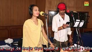 सुपरहिट भजन : टेडी नार ते बजावे बाँसुरिया : Tedi Nar Te Bajave Bansuriya : Balli Bhalpur