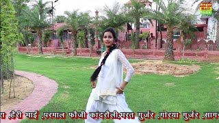 हॉट रसिया बल्ली भालपुर | रन्डुआन कु तेरी लगी आस सी | जाय अकेली लेवे घास सी | Balli Bhalpur