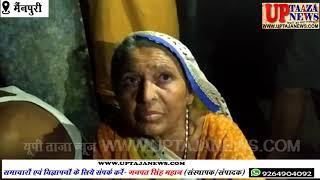 मैंनपुरी में चोरों ने दिनदहाड़े घर में की चोरी
