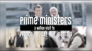 Prime Minister's visit to France, UAE and Bahrain