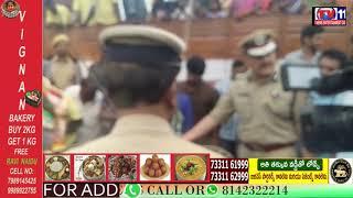 GANESH NIMAJJANAM CELEBRATIONS INSPECTED BY CITY POLICE COMMISSIONER ANJANI KUMAR | HYD | TS