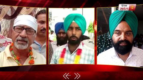 Punjab के अलग अलग जिलों में ठेका मुलाजिमों ने सरकार खिलाफ किया Protest