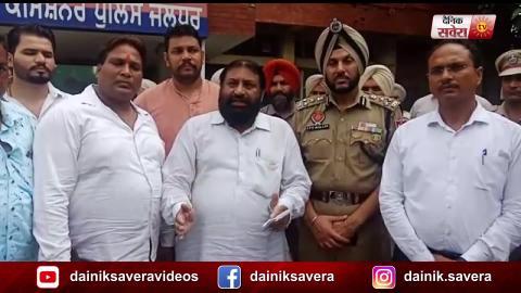 वाल्मीकि समाज ने 7 September को Punjab बंद की दी Call को लिया वापिस