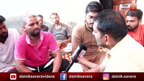 Exclusive: Batala Blast के पीड़ित परिवारों का छलका दर्द