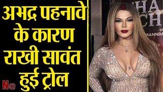 Rakhi Sawant के लेटेस्ट गाने Chappan Churi Song Launch  ड्रेस कॉन्ट्रोवर्सी पर किया खुलासा
