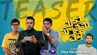 Meeku Matrame Chepta Official Teaser | Vijay Devarakonda | Tarun Bhaskar | Top Telugu TV