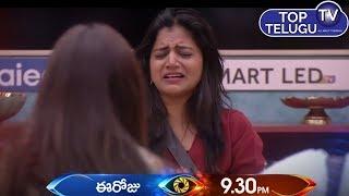 Star Maa Bigg Boss Telugu 3 Latest Promo || Bigg Boss Telugu Latest  Update || Top Telugu TV