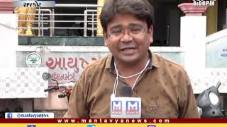 Maru mantavya શહેરના રોડ_ખાડામાં   06-09-2019   Mantavya News
