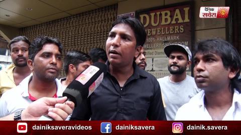 Punjab Band के चलते Jalandhar का Rainak बाज़ार पड़ा सूना