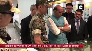 Rajnath Singh visits Joint Security Area at Panmunjom in Korean Demilitarised Zone