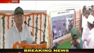 जयपुर: सीएम ने वन प्रदर्शनी का किया उदघाटन