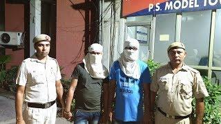 Model town hit & run case.. मॉडल टाउन हिट एंड रन केस मामले में पुलिस ने किया आरोपियों को गिरफ्तार ।