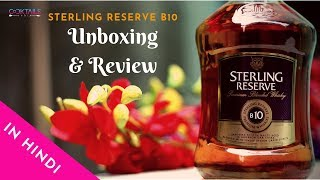 Sterling Reserve B10 Unboxing & Review in Hindi | Sterling Reserve B10 Price Smell & Taste