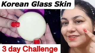 How to Get Korean Glass Skin & Korean Skin Secret | JSuper Kaur