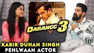 Pehlwaan Actor Kabir Duhan Singh Reaction On Salman Khan's Dabangg 3