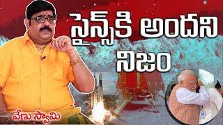 Astrologer Venu Swamy About Chandrayaan 2 Failure | PM Modi | Isro Live | Top Telugu TV