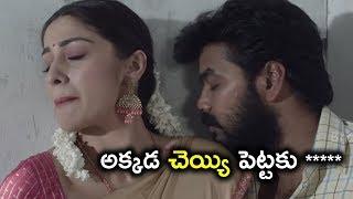 అక్కడ చెయ్యి పెట్టకు ***** || Latest Telugu Movie Scenes || Jai,Raai Laxmi