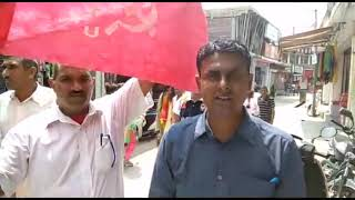 7 SEP N 7 On the call of the national executive of CITU, a rally was also held in sujanpur