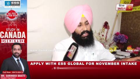 Exclusive Interview : DC या SDM के नहीं Captain सरकार के इशारे पर हुई FIR दर्ज़ : Simarjit Bains