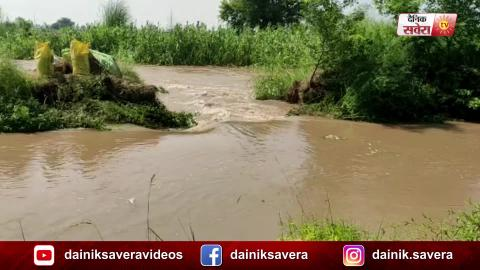 नहर टूटने से Fazilka के Farmers की सैकड़े एकड़ फसल हुई बरबाद