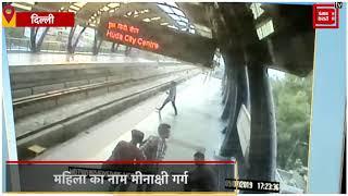 दिल्ली : मेट्रो के सामने कूदकर युवती ने की Suicide, CCTV में कैद