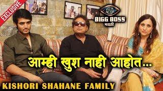 Kishori Shahane's Family EXPLOSIVE Interview, NOT HAPPY | Bigg Boss Marathi 2