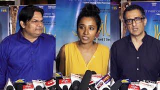 Screening Of Film JHALKI - Full Video