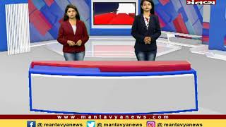 GUJARATNON STOP /07/09/2019/ Mantavya news