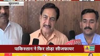 #Sundernagar: पूर्व विधायक सोहन लाल ठाकुर का सरकार पर निशाना, #BJP के दबाव में #POLICE कर रही काम