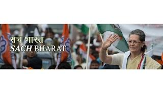 LIVE: AICC Press briefing by Kapil Sibal at Congress HQ