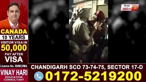 Barnala में Protest कर रहे लोगों पर Police की मौजूदगी में Congress Councillor की धक्केशाही