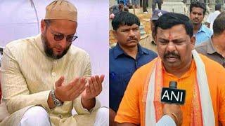 ओवैसी के विवादित बयान पर हैदराबाद विधायक टाइगर राजा सिंह का करारा जवाब