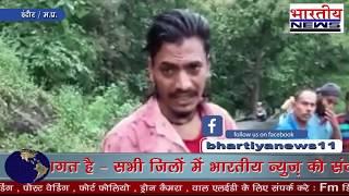 फोटो शूट पर जा रहे इंदौर के 3 युवको की दुर्घटना में दर्दनाक मोत | #bn #bhartiyanews #Indore