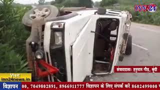 INN24 - अनियंत्रित होकर जीप पलटी, हादसे में आधादर्जन यात्री हुए घायल